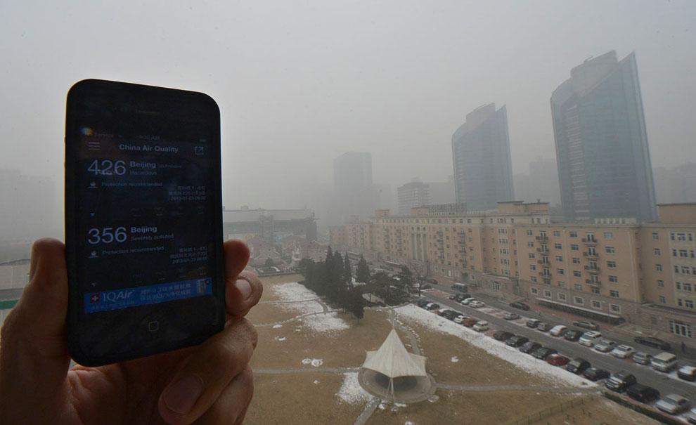 Замер индекса содержания в воздухе мелких твердых частиц (PM 2.5) в Пекине