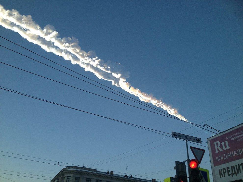 Видео когда метеорит упал на челябинск