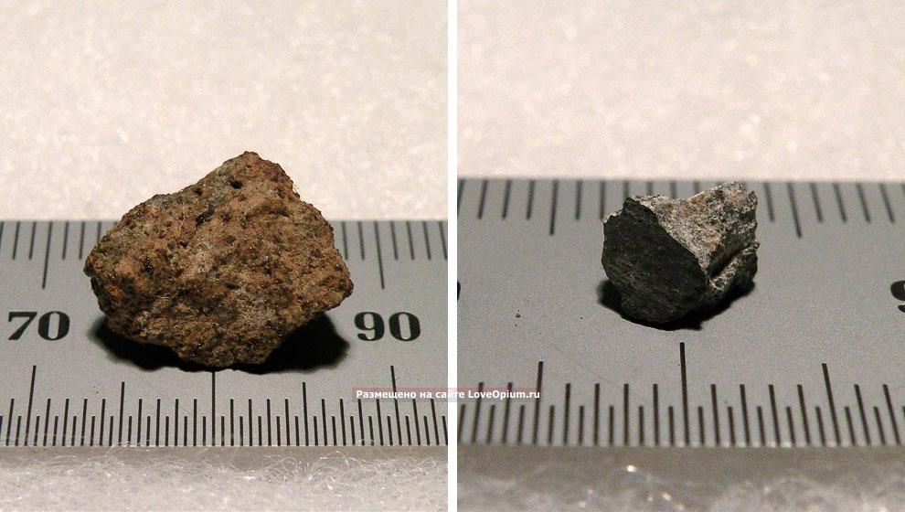 Фрагменты перуанского метеорита