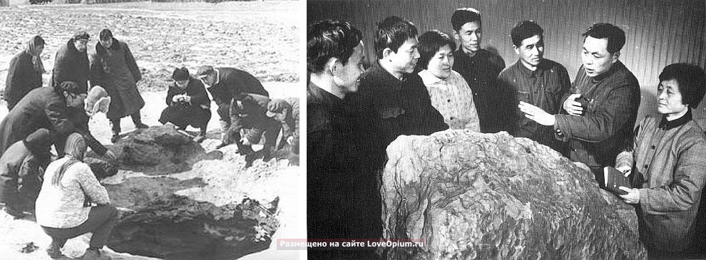 Крупнейший метеоритный дождь, Китай