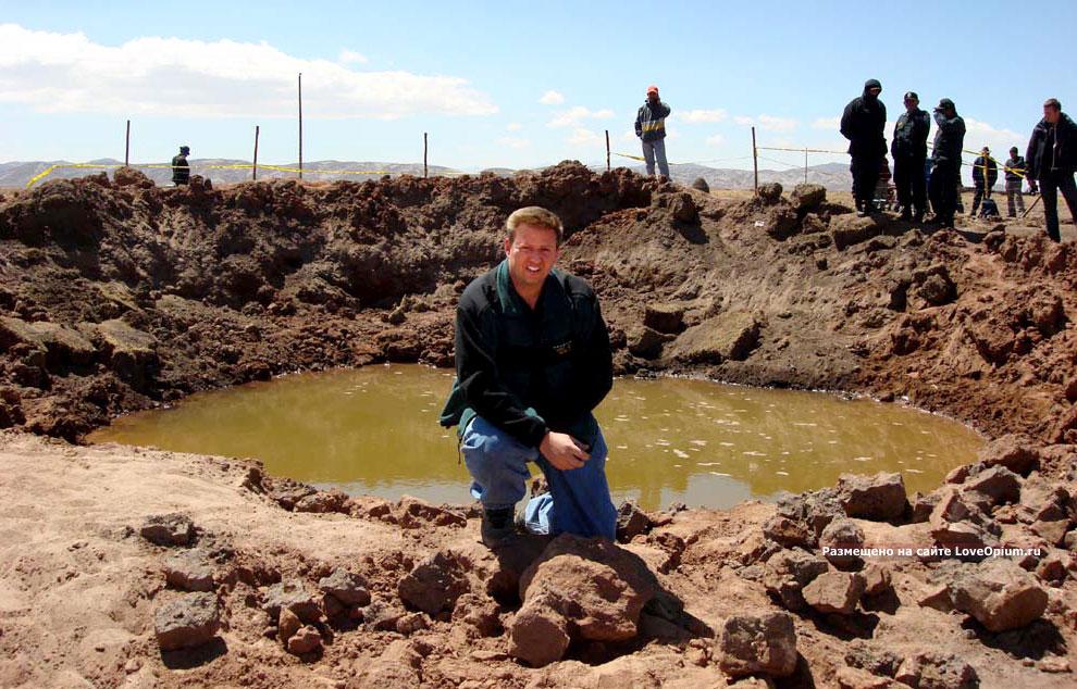 Место падения метеорита в Перу