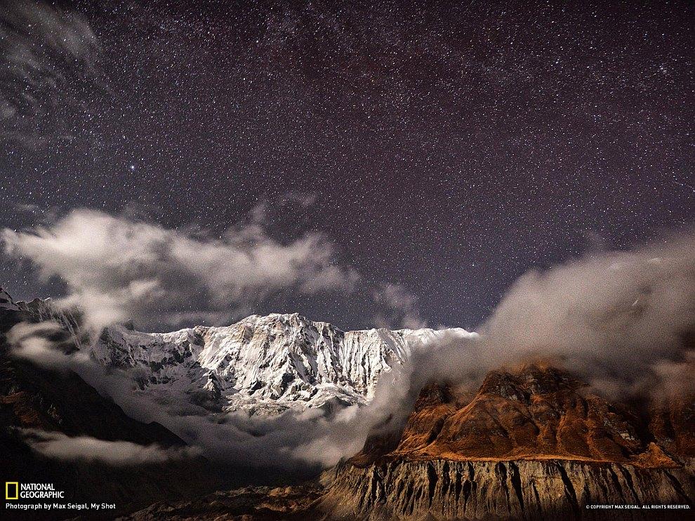 Лунные горы, Непал