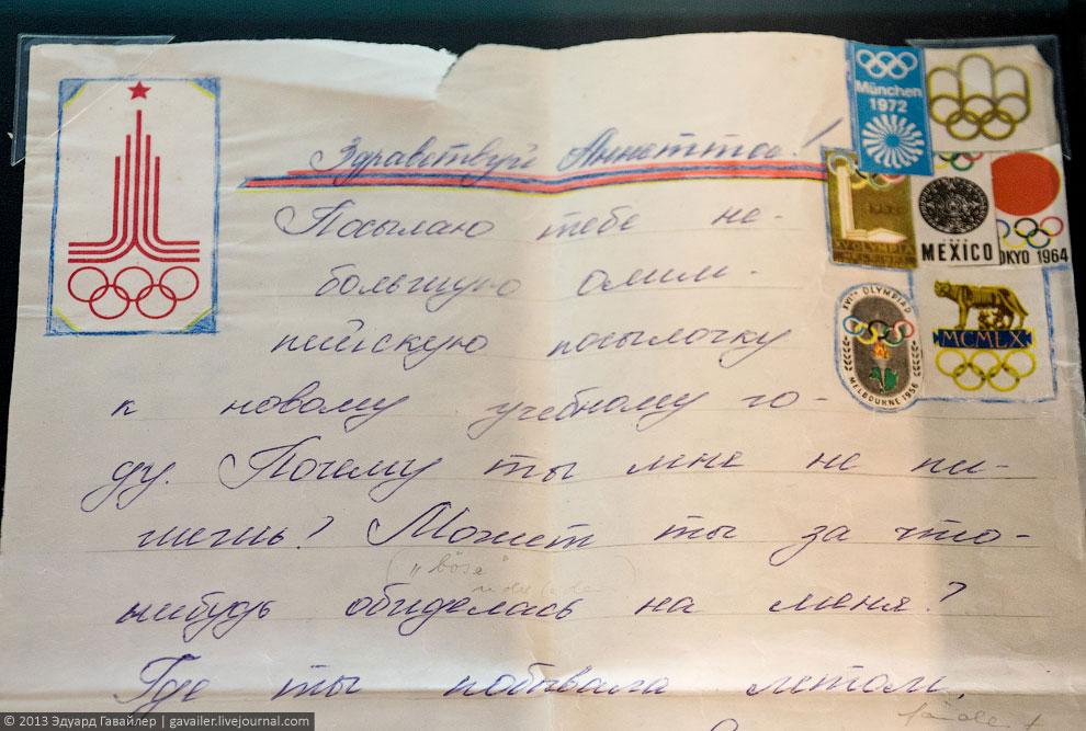 Путешествие в ГДР. Жизнь за Cтеной