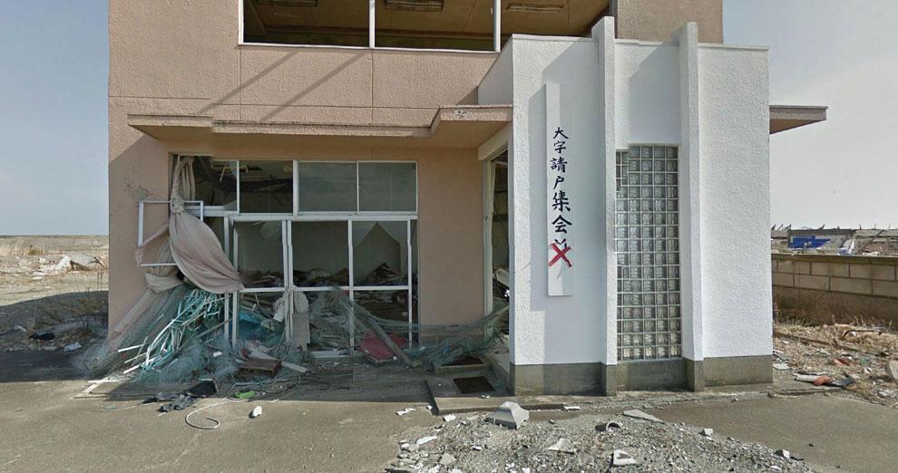 Город-призрак в Японии