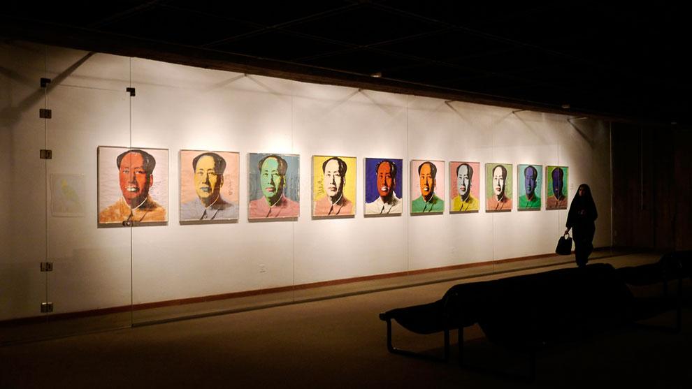 Тегеран, Музей современного искусства