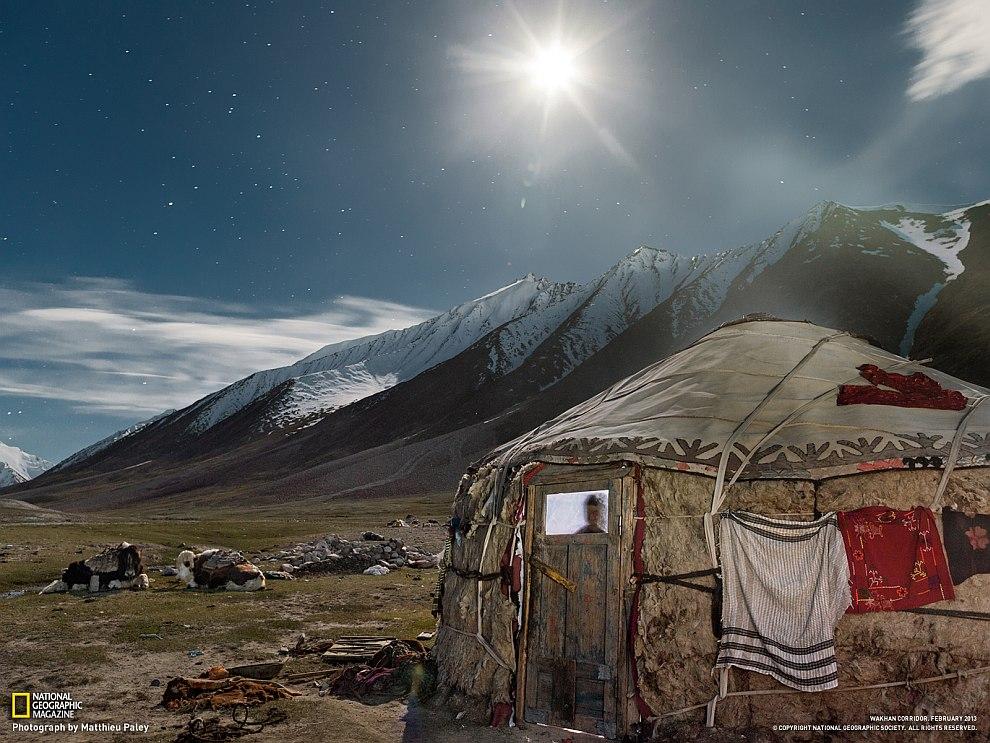 Кыргызская юрта, Афганистан