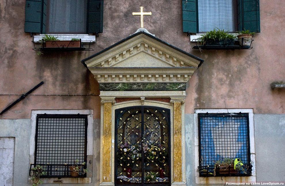 Традиционный венецианский дом в центре города