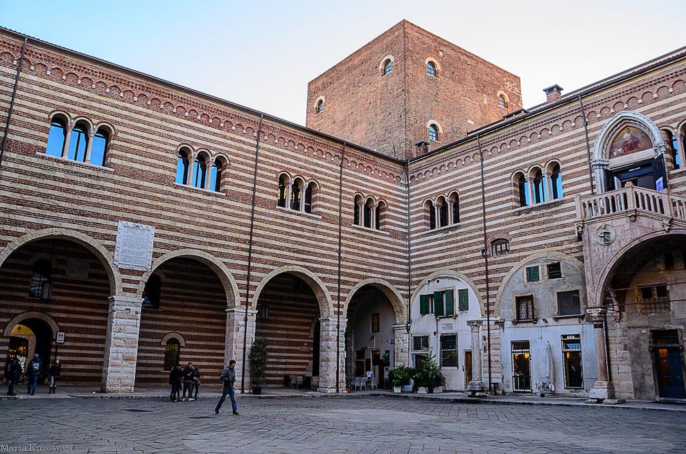 14_Verona