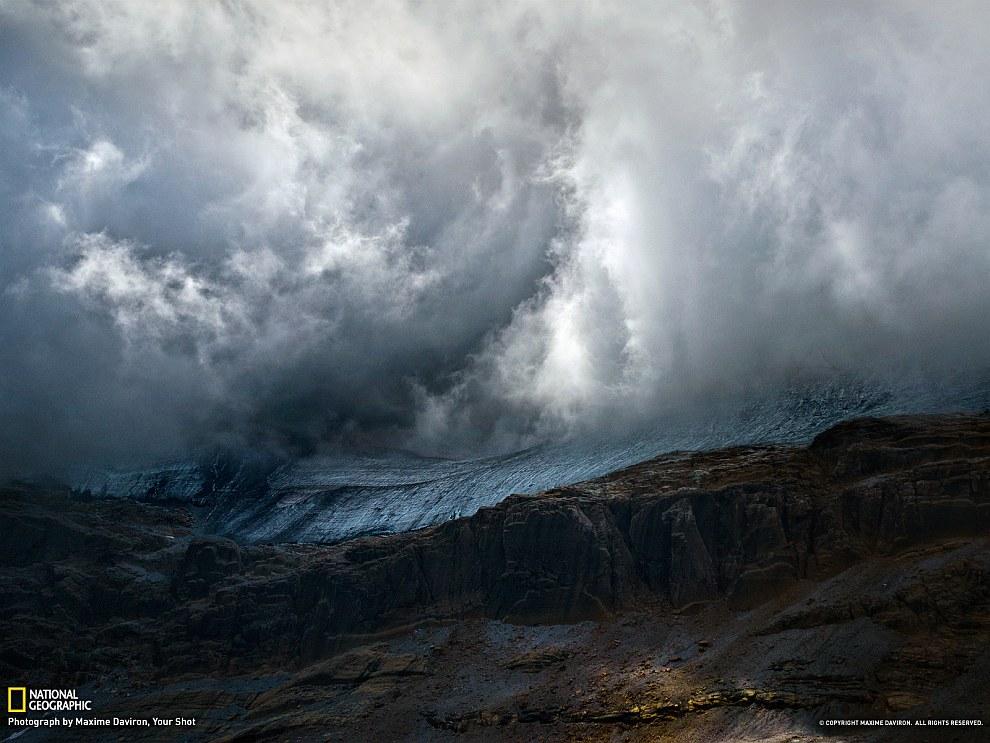 Монте-Пердидо («потерянная гора»)