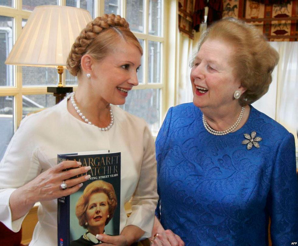 Маргарет Тэтчер и бывший премьер Украины Юлия Тимошенко