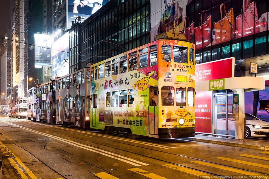 Гонконгский трамвай