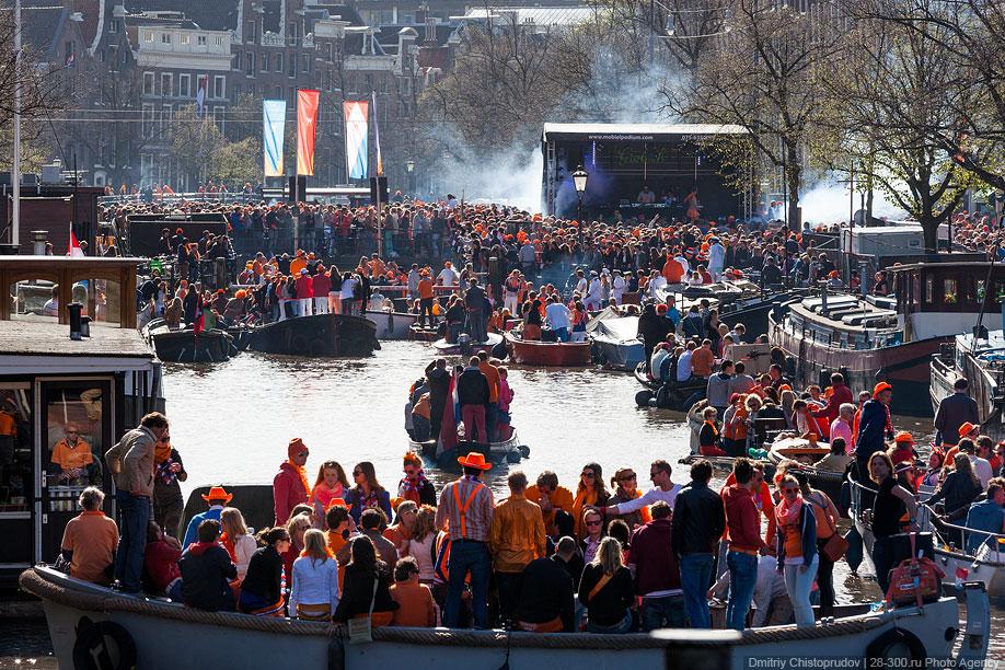 День королевы в Амстердаме