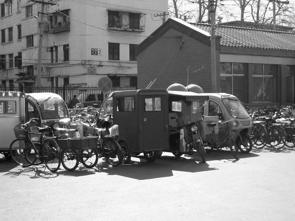 Воспоминания о Китае. Часть 1