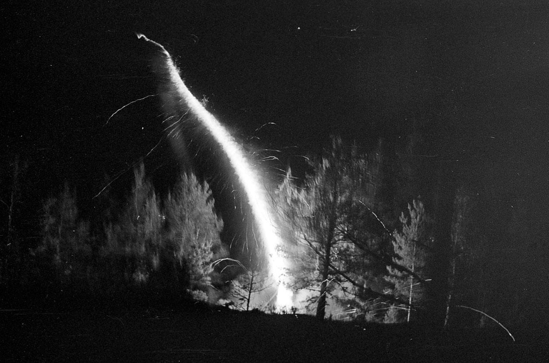 Ракета, запущенная из леса