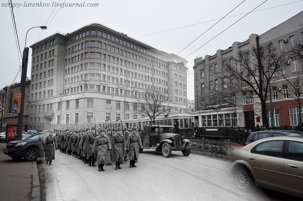 Москва 1941 — 2011 Неглинная ул.