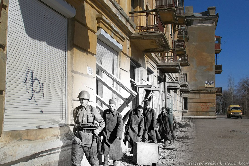 Сталинград 1943 - Волгоград 2013 ул.Арсеньева,6. Красноармейцы конвоируют пленных гитлеровцев