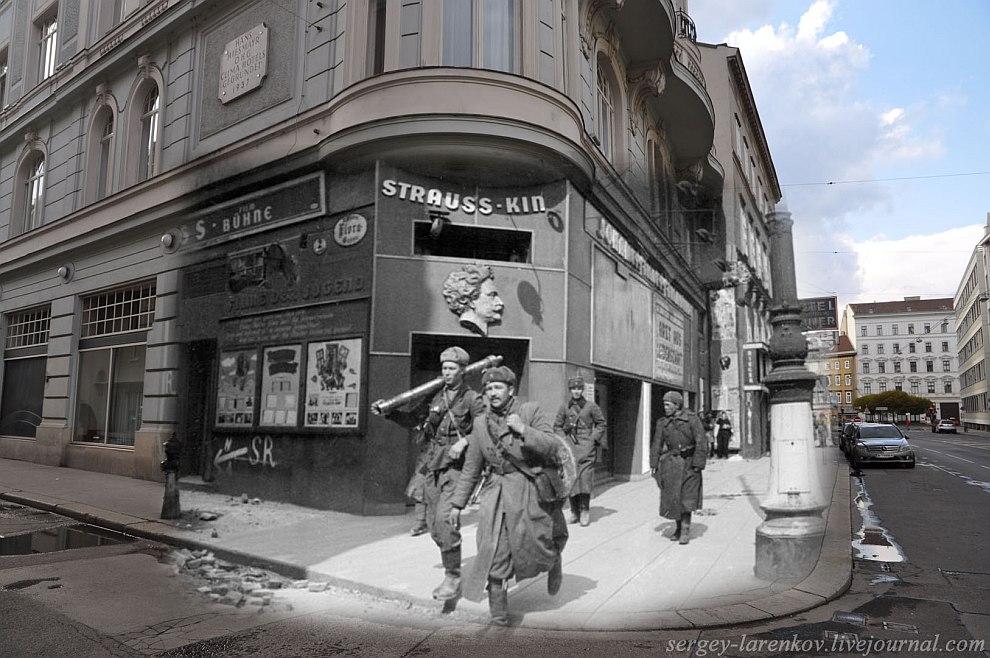 Вена 1945 — 2010 Советские минометчики на улице Фаворитенштрассе, 12, у отеля Штраусс