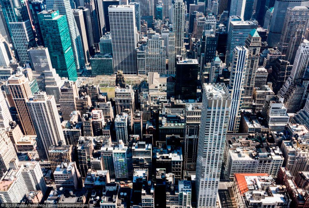 Средний Манхэттен.