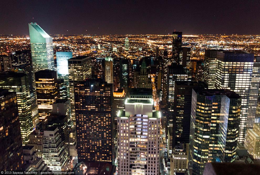 Рокфеллер-центр (Rockefeller Center)