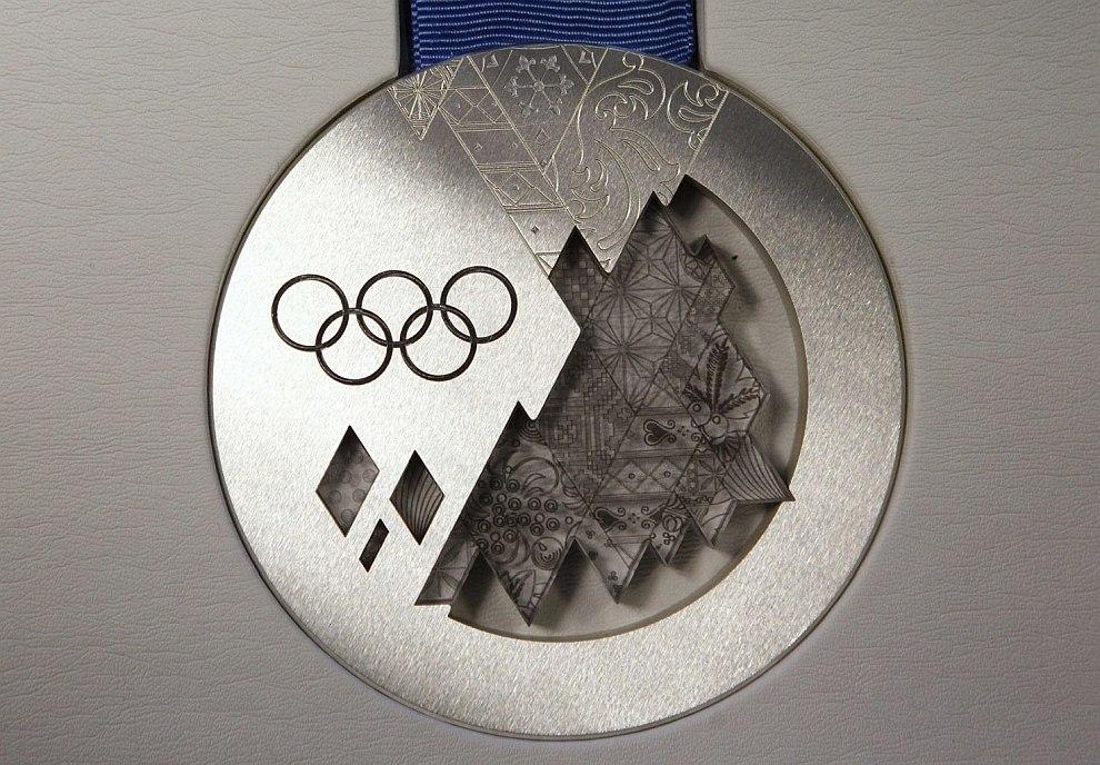 Серебряная Олимпийская медаль Сочи-2014
