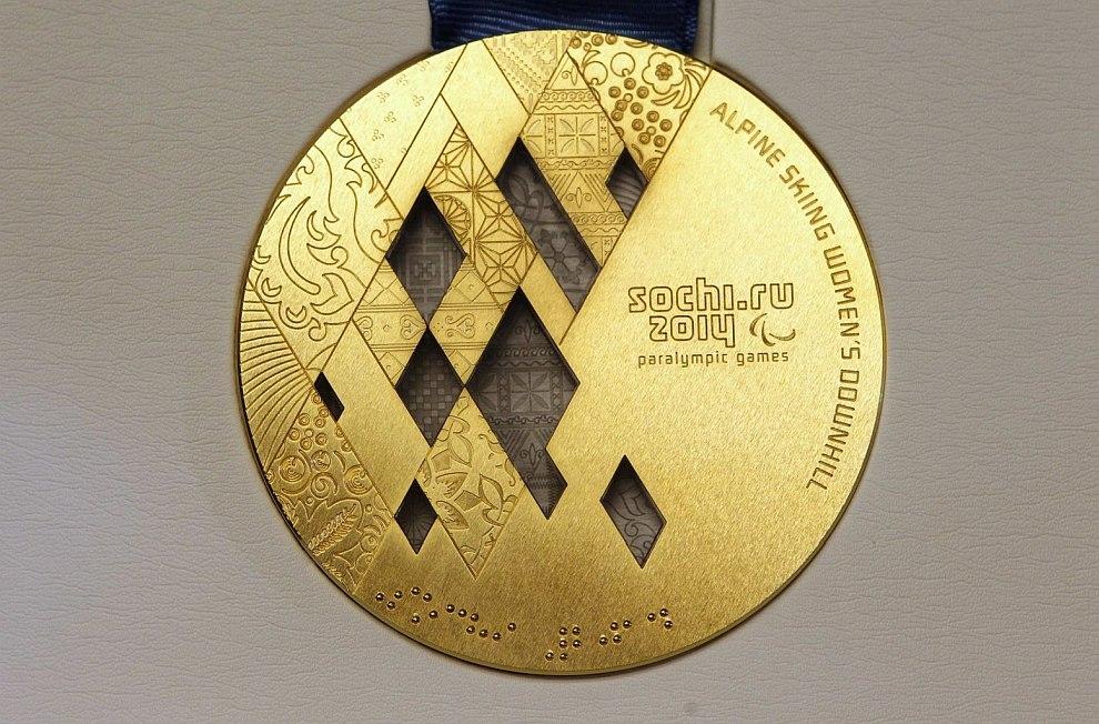 Это золотая Паралимпийская медаль Сочи-2014Это золотая Паралимпийская медаль Сочи-2014