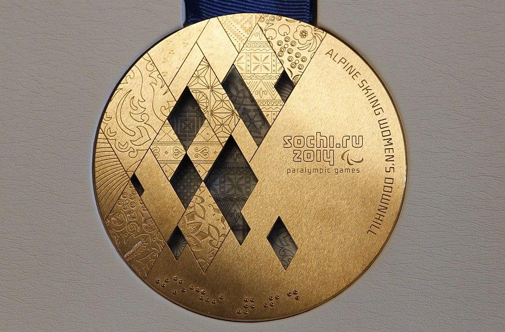 Бронзовая Паралимпийская медаль Сочи-2014