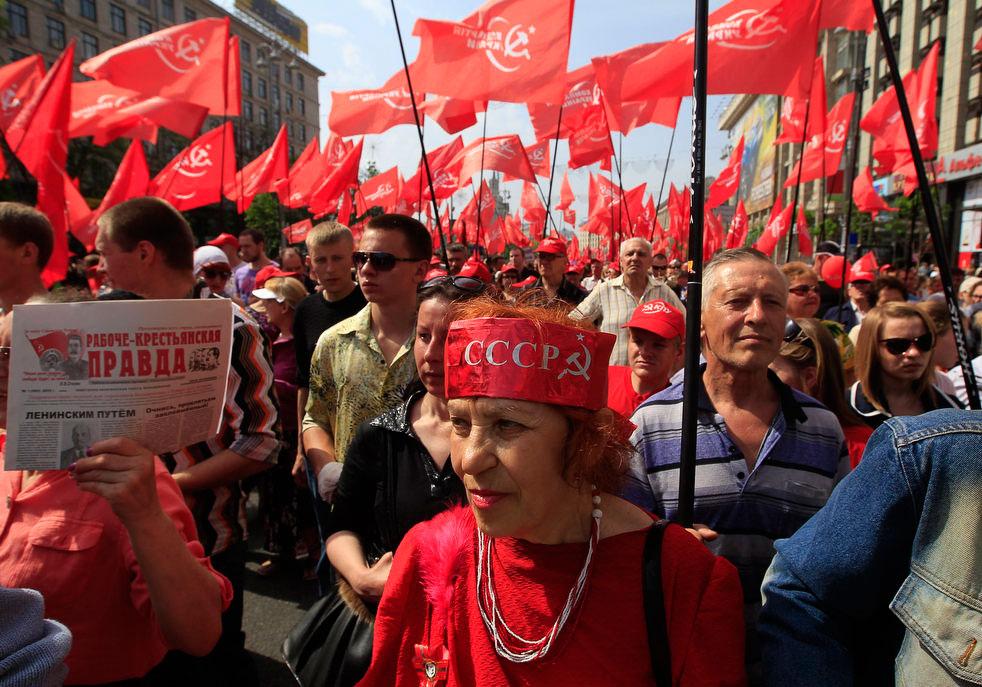 Первомайская демонстрация в центре Киева, Украина