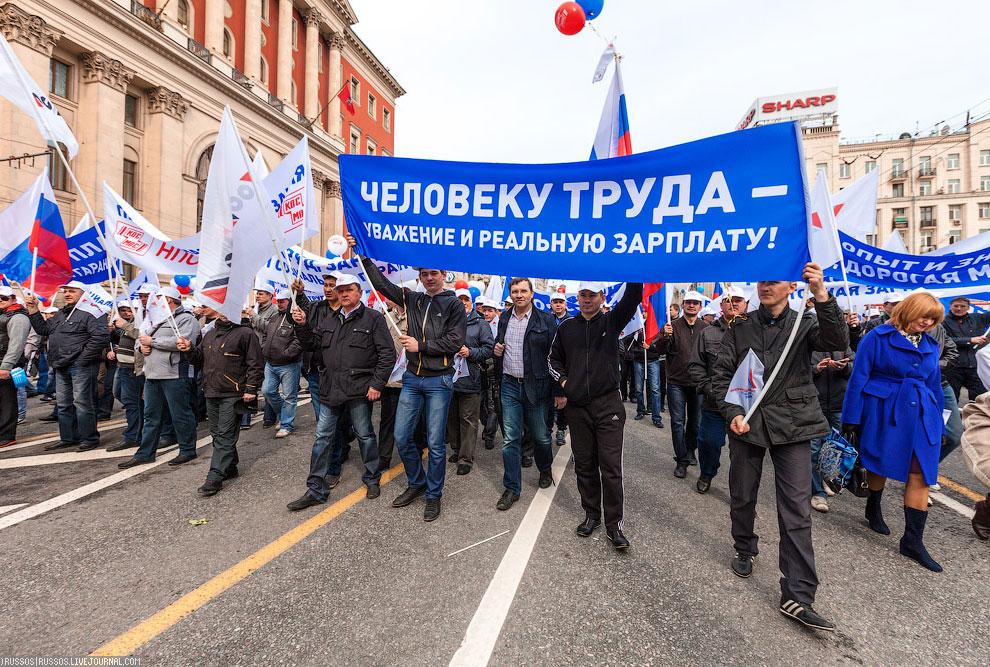 Первомай 2013 в Москве