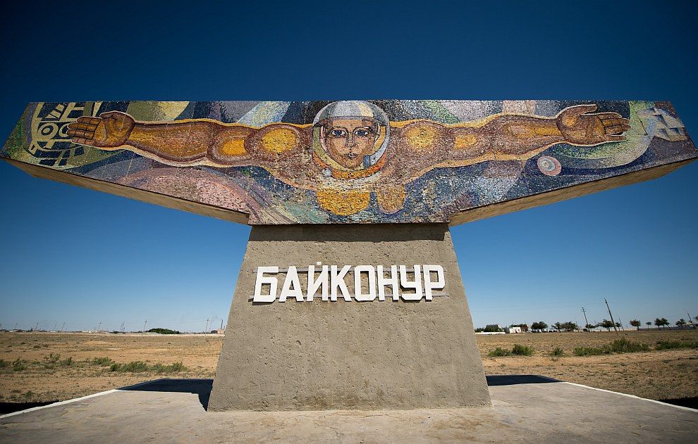 Добро пожаловать в Байконур
