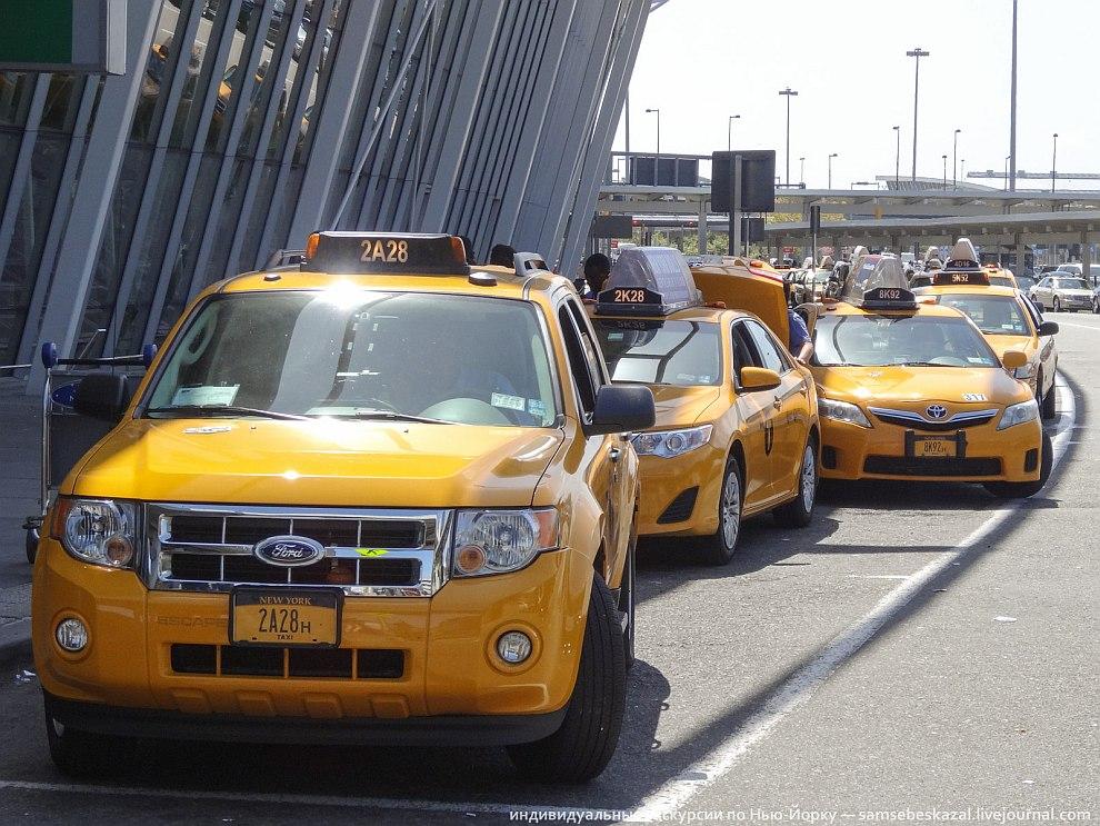 Как Нью-Йорк боролся с бомбилами в аэропортах