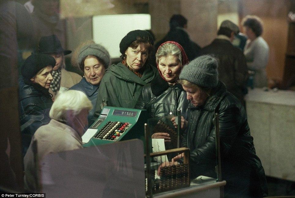 Продуктовый магазин, Москва