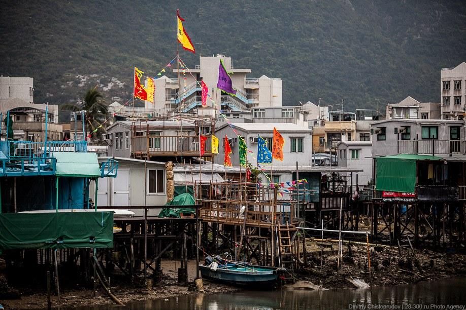 Необычный Гонконг