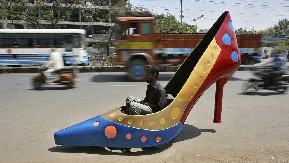 Машина-туфля
