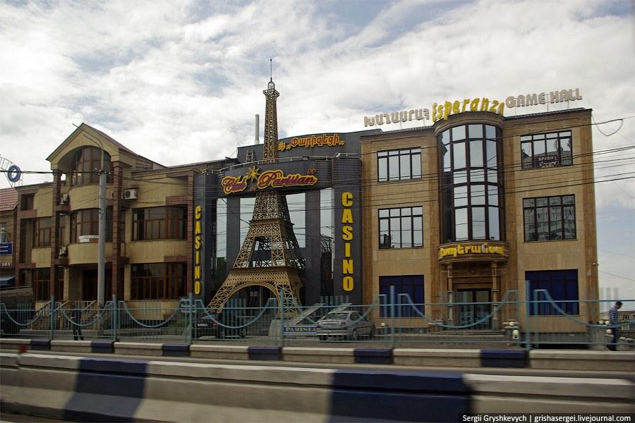 Ереванский Лас-Вегас
