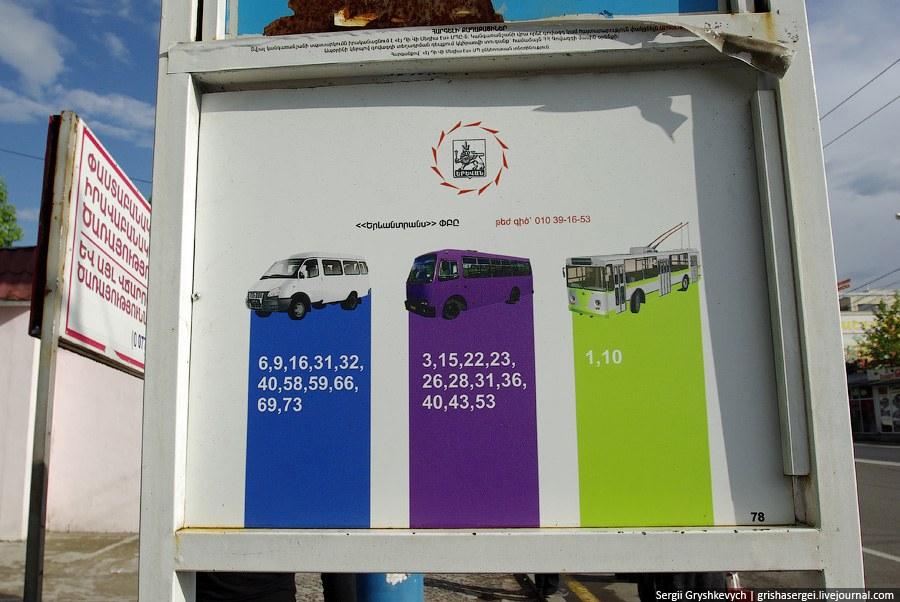 Маршрутки Богданы в Ереване классифицируют как автобусы