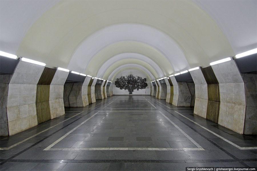 "Станция ""Еритасардакан"" (Молодежная)"