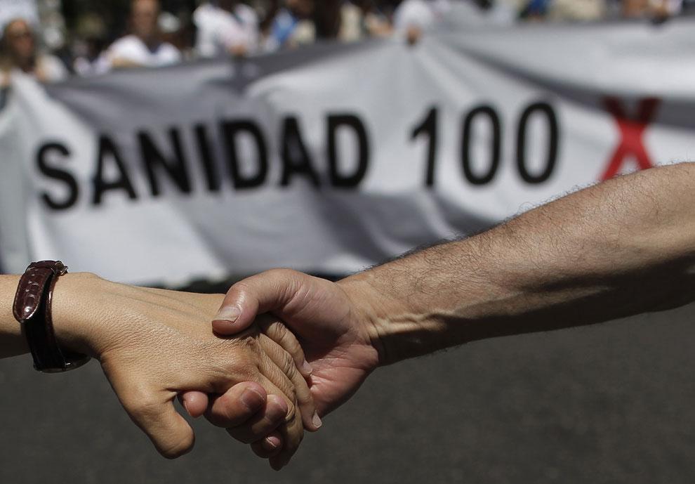 Демонстрации против навязанных правительством мер жесткой экономии и сокращения бюджета в государственном секторе здравоохранения, Мадрид