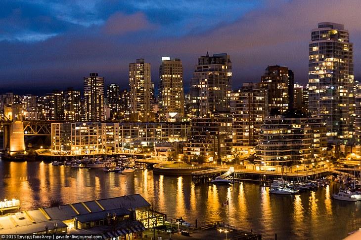 Настоящий Ванкувер