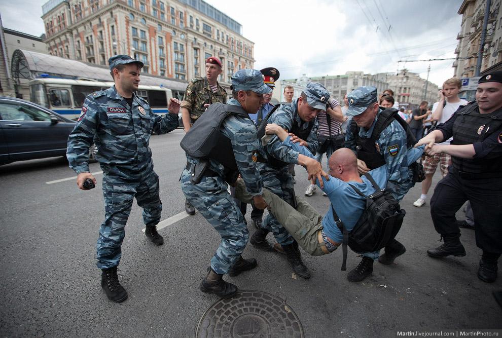 Митинг в центре Москвы