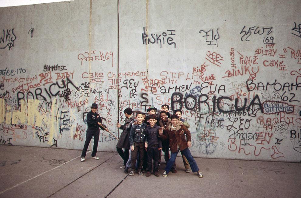 Бронкс, 1973 год