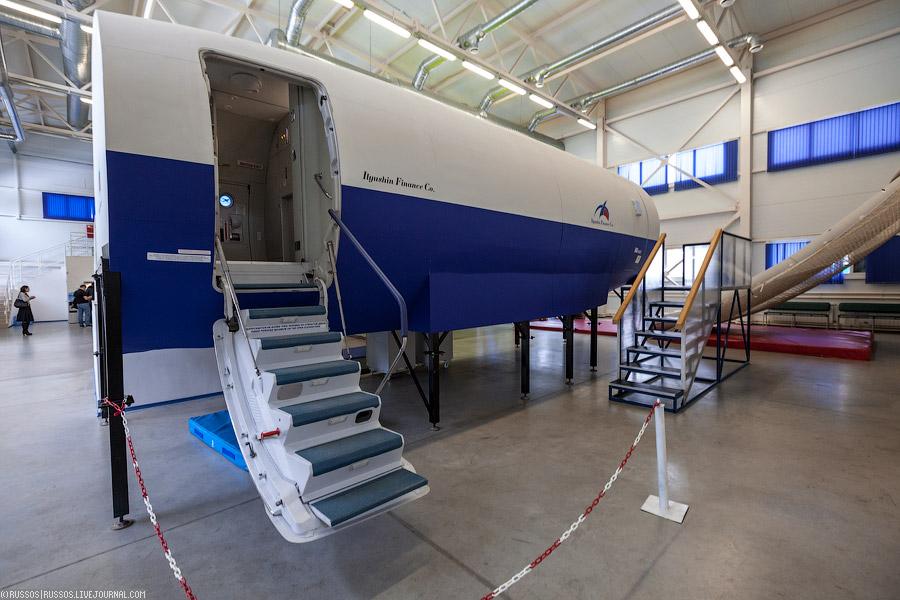 Аварийный тренажер «Ан-148»