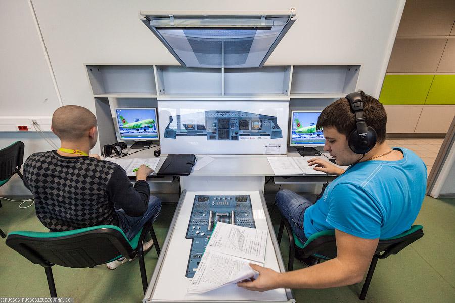 CBT — Computer Based Training