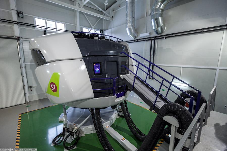 Новейший тренажер А320