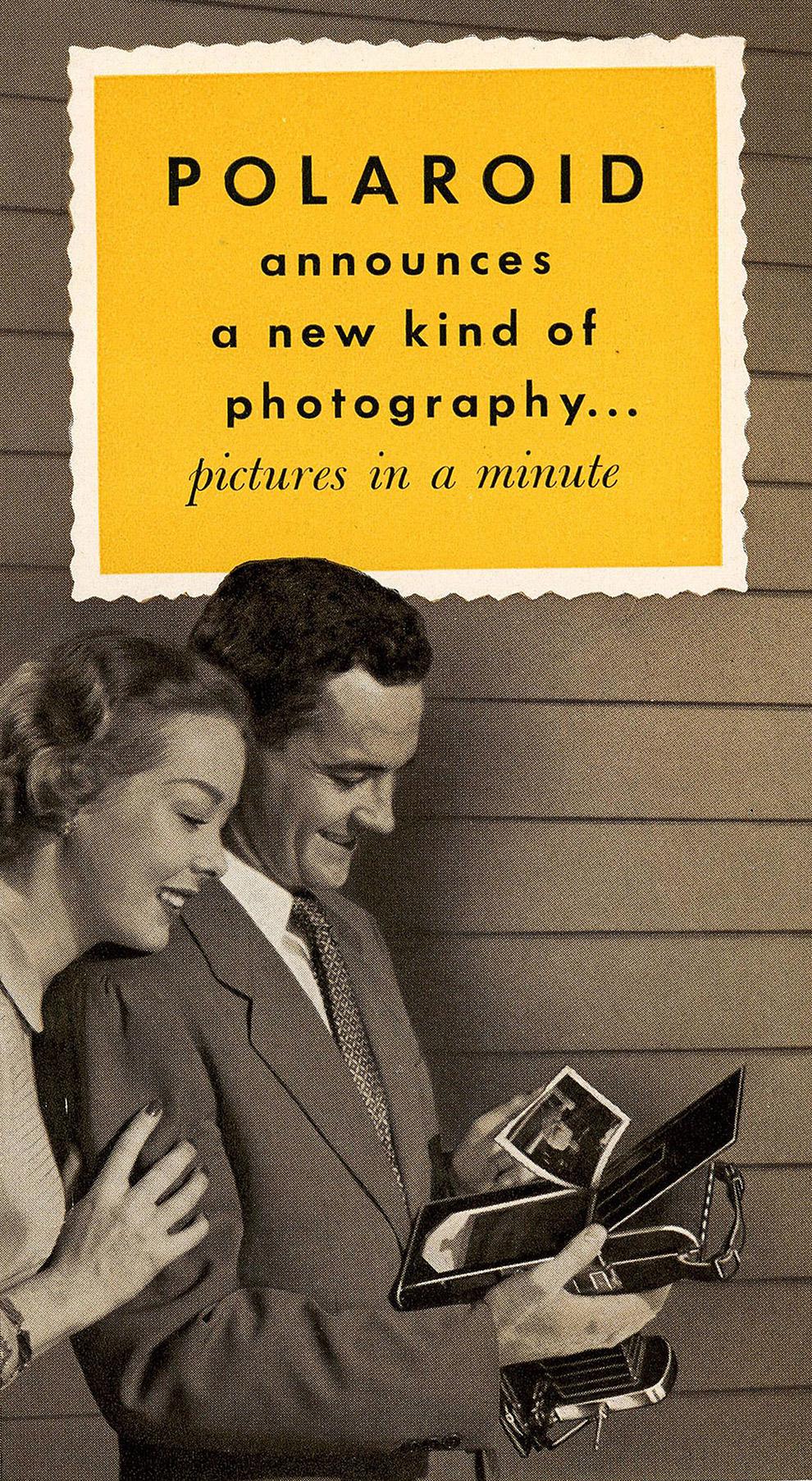 Реклама Polaroid, 1950-е годы
