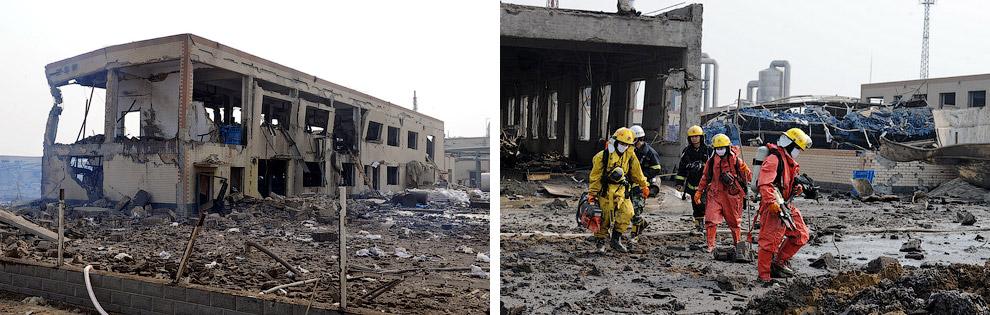28 de fevereiro de 2012 em uma fábrica de produtos químicos na província chinesa de Hebei, ocorreu uma explosão, matando 25 pessoas