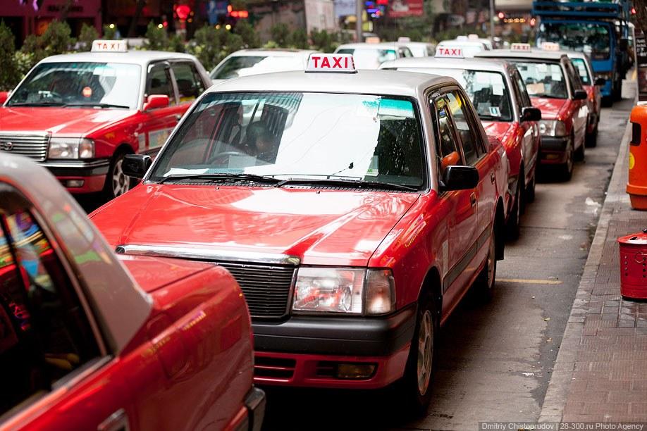 Самое лучшее в мире такси