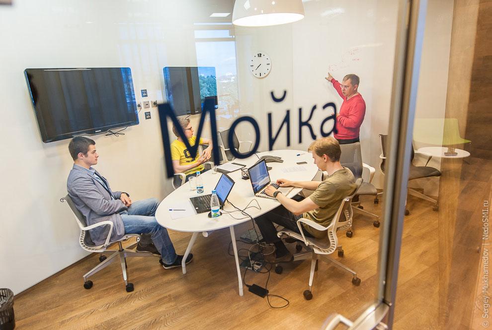 Необычный офис Яндекса