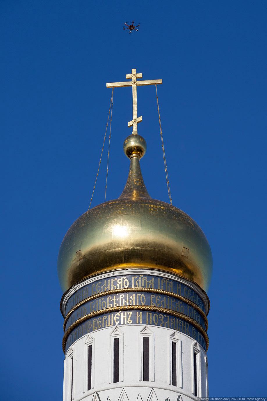 Колокольня Ивана Великого и гексакоптер