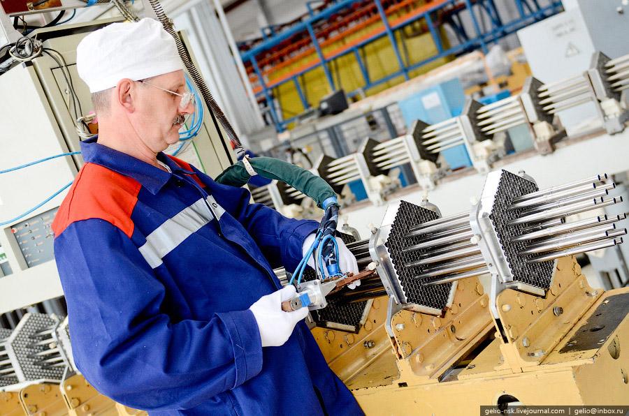 ОАО «Новосибирский завод химконцентратов» («НЗХК»)