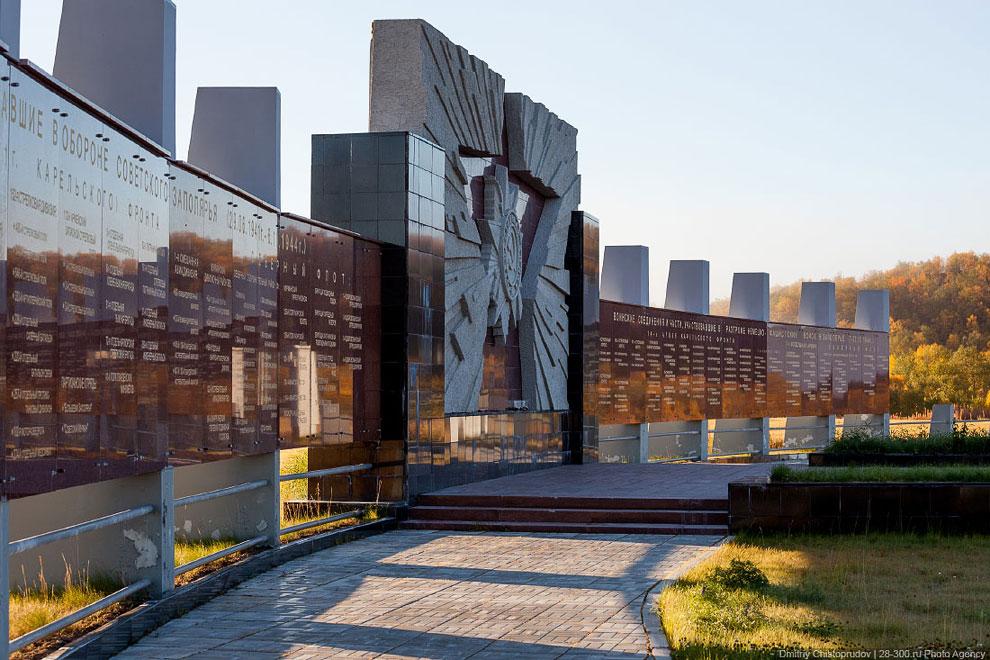 Мемориал защитникам Советского Заполярья в Долине Славы
